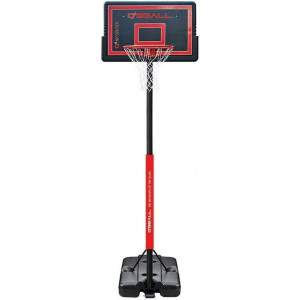 NET1 NForcer Portable Basketball System by Podium 4 Sport