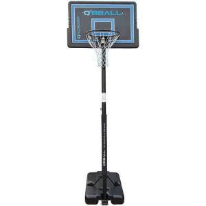 NET1 Konquer Portable Basketball System by Podium 4 Sport