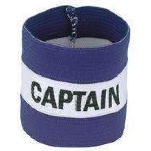 Captains Armband by Podium 4 Sport