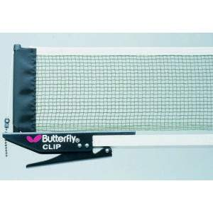 Butterfly Table Tennis Clip Net Set by Podium 4 Sport