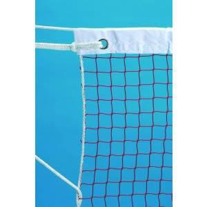 Harrod No.3 Tournament Badminton Net by Podium 4 Sport