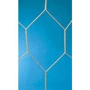 Harrod Box Profile Hexagonal World Cup Nets-0