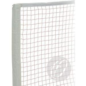 Harrod TS1 Mini Tennis Net by Podium 4 Sport