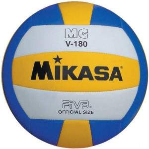 Mikasa MGV180 Volleyball by Podium 4 Sport