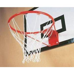 Harrod Regulation No.1 Basketball Net by Podium 4 Sport
