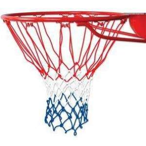 Harrod Practice Basketball Net by Podium 4 Sport