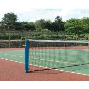 Harrod P17 Mini Tennis Net by Podium 4 Sport