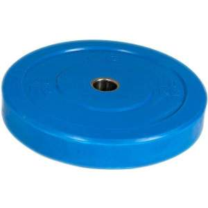 NXG Olympic Training Colour Rubber Disc (Round) 20kg by Podium 4 Sport