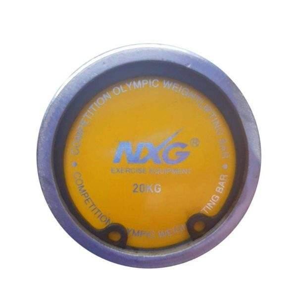 NXG Power Bar-14378