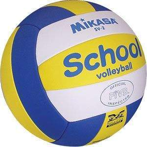 Mikasa SV-2 Volleyball by Podium 4 Sport