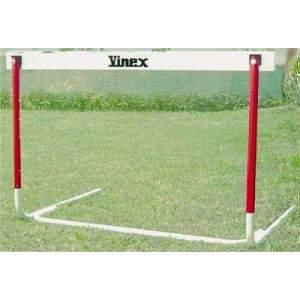 Vinex Club Hurdle by Podium 4 Sport