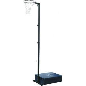 Sureshot Compact Hoops Unit by Podium 4 Sport