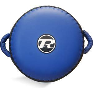 Ringside G1 Circular PunchPad 16'' Royal by Podium 4 Sport